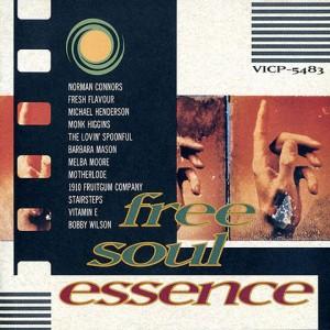 free-soul-essense