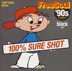 free-soul-90s-black