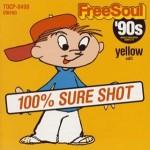 free-soul-90s-yello