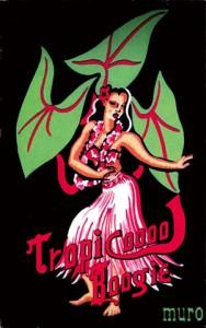 toropicool