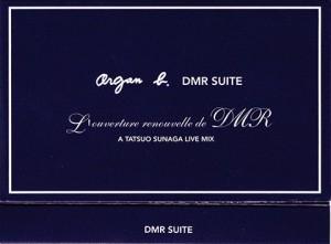 organ-DMR-1