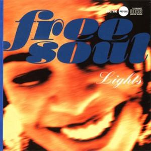 free-soul-lights