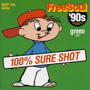 free-soul-90s-green