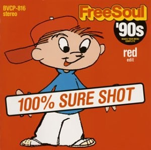 free-soul-90s-red
