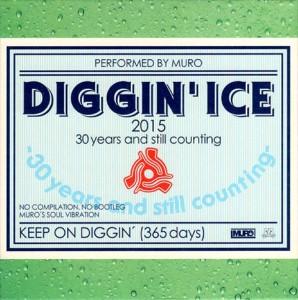 diggin-ice-2015