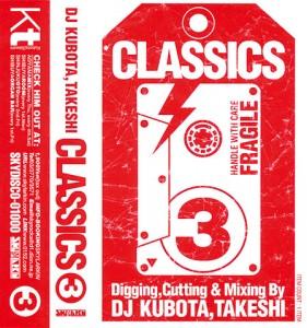 classics-3