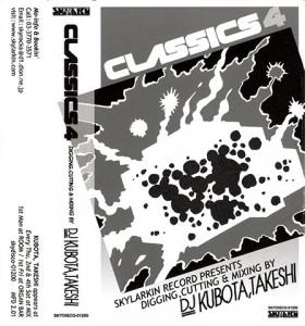 classics-4