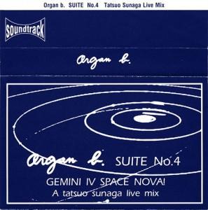 organ-tape-04