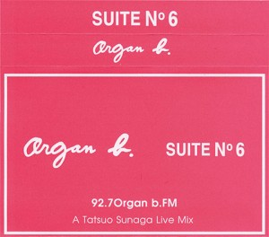 organ-tape-06