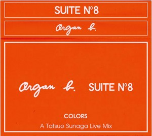organ-tape-08-1